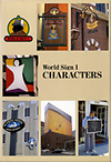 click to enlarge: Graphic-sha staff (editor) World Sign 1: Characters.