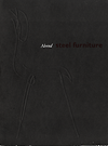 click to enlarge: Ahrend Ahrend steel furniture.