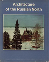click to enlarge: Fiodorov, B. Architecture of the Russian North, 12th - 19th Centuries.